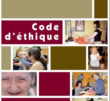 Code d'éthique de la Clinique